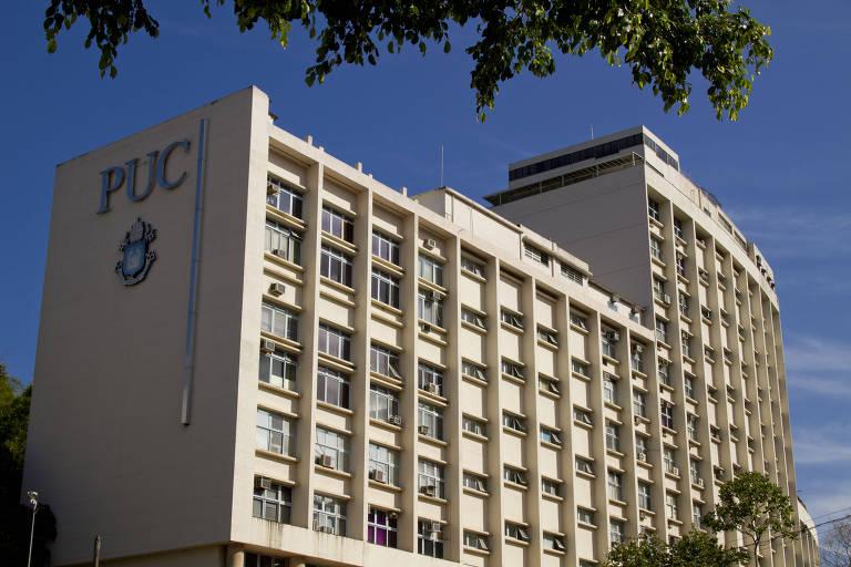 Inscrição PUC-Rio 2021
